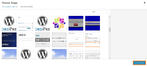 wordpress-plugin-development-007-02