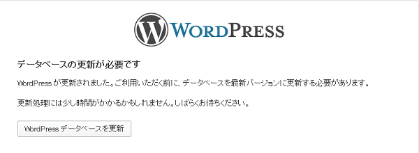 wordpress-git-17