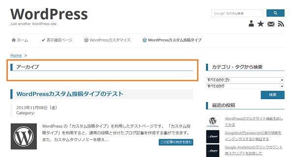 wordpress-custom-post-03