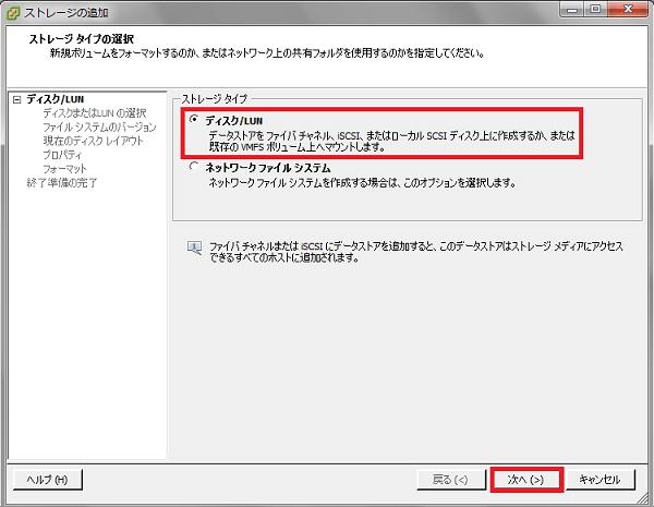vmware-esxi-arcconf-04