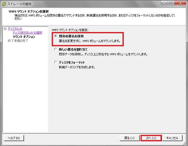 vmware-esxi-arcconf-06