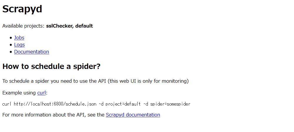 Scrapydにアクセスした時のトップページ